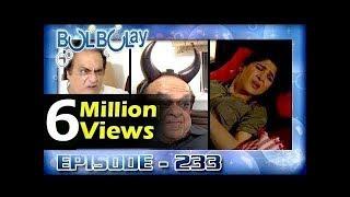 Bulbulay Ep 233 - ARY Digital Drama width=