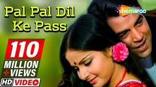 Blackmail - Pal Pal Dil Ke Paas Tum Rehti Ho - Kishore Kumar width=