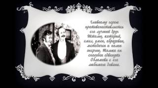 Буктрейлер на роман И.А.  Гончарова - Обломов