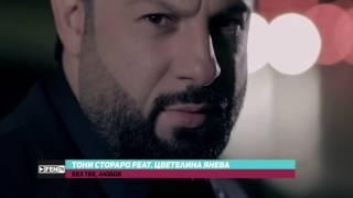 TONI STORARO feat. TSVETELINA YANEVA - Coming soon