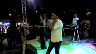 Te Amo Chega Da Raiva (Banda Um Gole A Mais)