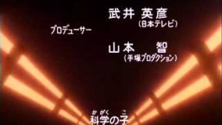 AstroBoy (Intro 1980 Anime)