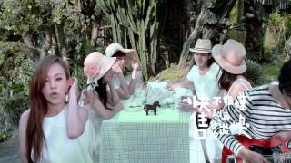 彭佳慧 Julia Peng - Shut Up (高畫質 HD 官方完整版 MV)