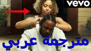 Kendrick Lamar - Love ft. Zacari Arabic subs مترجمة