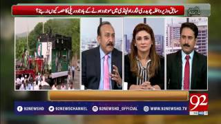 Bakhabar Subh - 10 August 2017 - 92NewsHDPlus