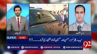 NewsAt5 - 09 October 2017 - 92NewsHDPlus