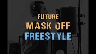 Bazanji Bars #4: Future - Mask Off (Freestyle)