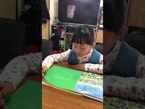 說故事-20(1) - YouTube