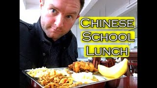 1 Week of Chinese School Lunch!  Lets eat!