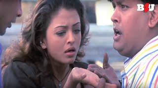 Guys teasing Aishwarya   Josh   Aishwarya Rai, Shahrukh Khan width=