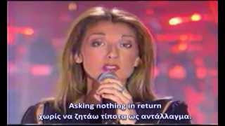 CELINE DION -  Live For The One I Love - Greek subs - English subs - ελληνικοί υπότιτλοι