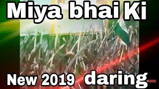 bulau kya ali ko 2018 New qawwali