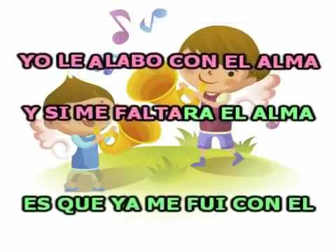 Yo Le Alabo Con El Corazon Yo Le Alabo Con Mi Voz de Musica Cristiana Letra y Video