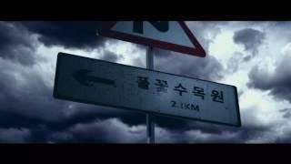 The Neighbourhood x Daddy Issues // Park Jimin x Lie