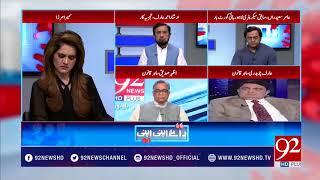 Will Shaukat Aziz Sadiq's statements affect the national politics or situation?   21 July 2018
