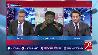Ho Kya Raha Hai ( Discussion On Change of Political Parties By MPA's)- 03 April 2018 - 92NewsHDPlus
