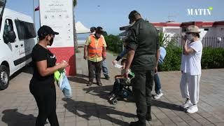 Covid-19 : Entrée en vigueur de l'interdiction d'accès à la plage Ain Diab aux estivants