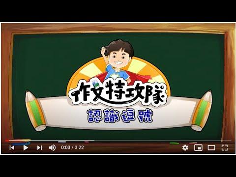 https://www.youtube.com/watch?v=AUnoJb8j9jo