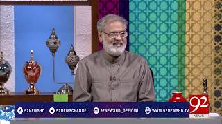 Subh e Noor (Darood Shareef Ki Fazeelat) - 15 July 2017 - 92NewsHDPlus