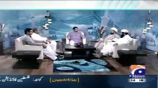 Geo Ramadan Special Programs With Maulana Tariq Jameel 4th July 2014 width=