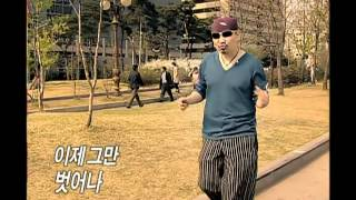 Star No smoking Song(Park Sang-min), 스타 금연송(박상민), Music Camp 20040417