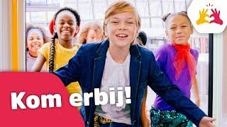 Kinderen voor Kinderen - Kom erbij! (Officiële Kinderboekenweek videoclip)