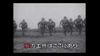 步兵の本領