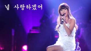 Hyorin  (효린)  - I Choose To Love  You  ( 널 사랑하겠어)  COVER