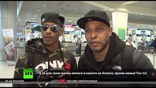 Рэперы из Onyx рассказали, зачем приехали в Крым