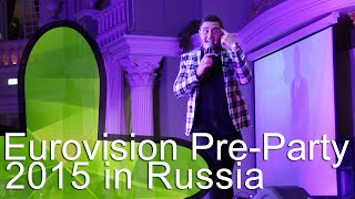 Eurovision Pre-Party 2015 in Russia: Nadav Guedj - Golden Boy (Israel) LIV