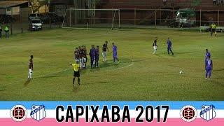 GOLS de Desportiva 1 x 1 São Mateus [16/03/2017]