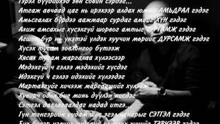 Ka хамт Зөгий-АЗ ЖАРГАЛЫН ЭРЭЛД