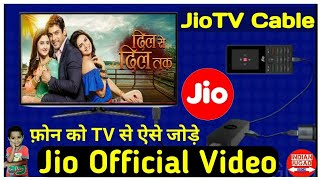Jio TV Cable : Connect Jio Phone with TV |Jio official Video