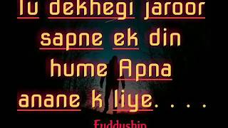 Easa kyo hota hai in relationship equal to fudduship