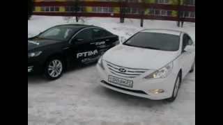 KIA Optima vs Hyundai Sonata (music video)