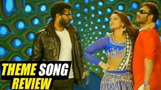 AJ Theme Song Review | Action Jackson | Ajay Devgn & Prabhu Dheva
