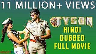 Tyson Ek Police Officer - Hindi Dubbed Full Movie   Vinod Prabhakar, Urmila Gayathri