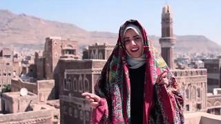 Don't You Need Somebody - original Yemeni version -  النسخة اليمنية الاصليه