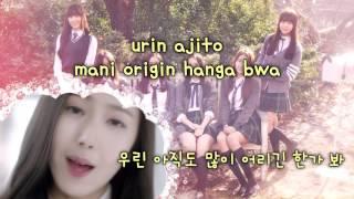 GFRIEND (여자친구) - Rough (시간을 달려서) (Karaoke/Instrumental)
