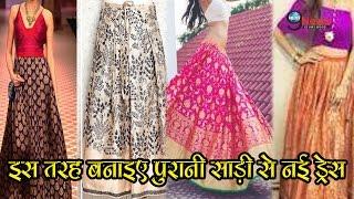 मम्मी की पुरानी साड़ियों से बनाए ये ड्रेसेस… | Mom's Old Silk Saree Used For Dresses width=