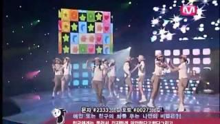 少女時代 SNSD - Ooh La-La! Live 07.12.02