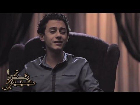 أخلاق الرسول - مصطفى عاطف