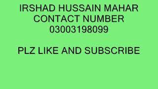 Best Sindhi Kafi Seengar Kayo Hooran Dildar Khe By Haji Iqbal Malik