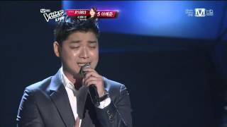 [엠넷보이스코리아2/Mnet The Voice of Korea2].E14.130518-이정석