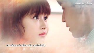 MV Beacuse of meeting you - ซับไทย เพลง เริ่มจะคิดถึง 《开始想你了》 Beginning to miss you