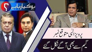 Ho Kya Raha Hai   Exclusive Interview With Hamid Mir   Arif Nizami   16 August 2018   92NewsHD