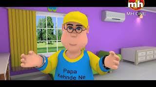 Happy Da Puttar Shappy   Happy Billo Sheru   Funny Cartoon Animation   MH ONE Music