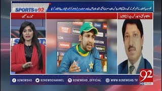Sports At 92 - 17 March 2018 - 92NewsHDUK
