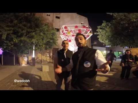 Bahrain Noor El Ain | 338 Bazaar