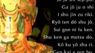 Massimo Claus - Jiga Slow (Chanting Gongyo of Lotus Sutra)